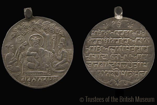 Sikh coin from the collection of the british museum